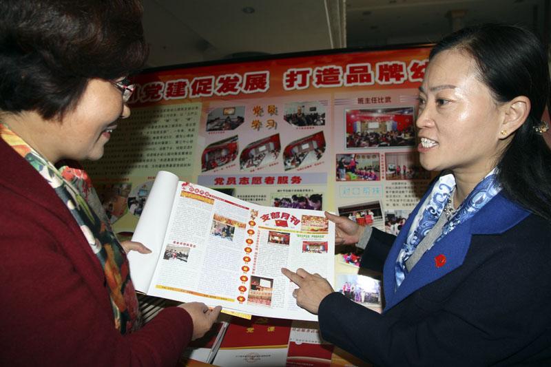 河南三门峡市陕州区直机关党建工作亮点频闪