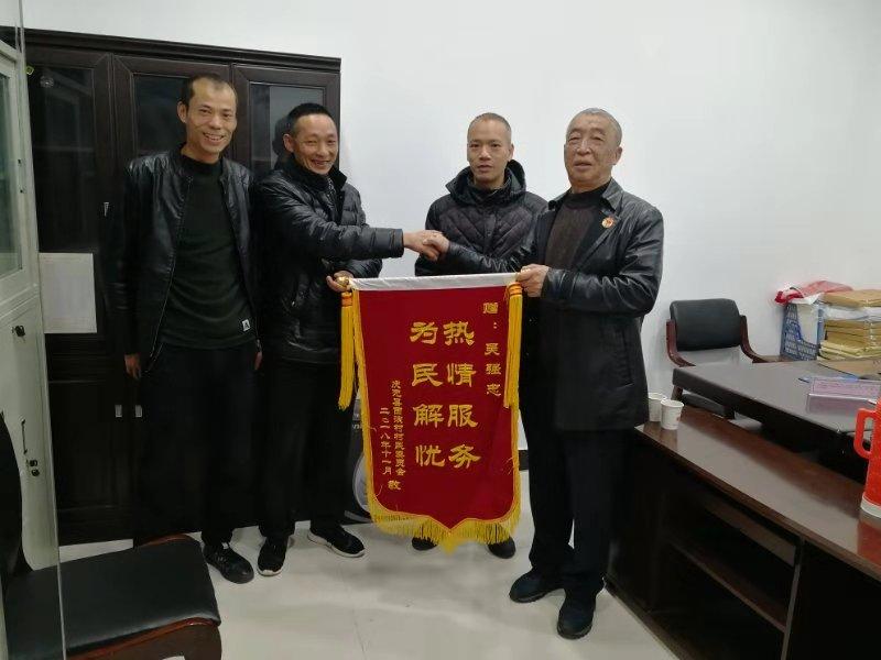 吴强忠:公正清廉的人民调解员