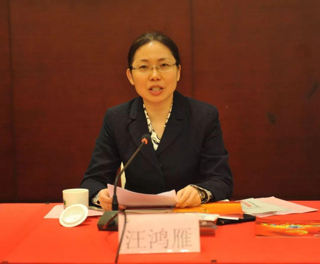 新任全国青联主席汪鸿雁曾长期在湖北任职