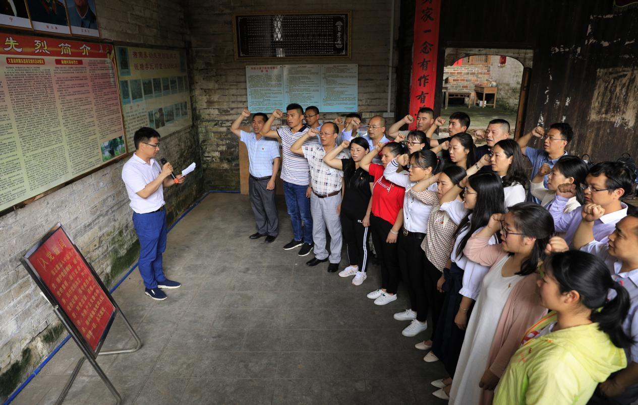 基层党组织 在红色教育基地重温誓词