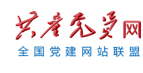 网站logo
